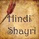 Hindi Shayri Status by Lord Carnero