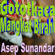 Wayang Golek Asep Sunandar Gatotkaca MangkatBirahi by Dunia Wayang