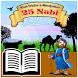 Kisah 25 Nabi dan Rasul lengkap by An-Naml19