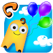 Kids Color Shape Balloon Game by KIDSS Chifro