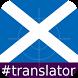 Scots Gaelic EnglishTranslator by TheWebValue