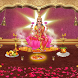 Diwali Laxmi Puja 2016 by worldfestivalapps