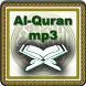 Al Quran Mp3 Full 30 juz Offline by YeGe Studio