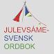 Lulesamisk-svensk ordbok by Samernas Utbildningscentrum