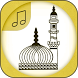 Best Islamic Ringtones 2017 by Gamingapps