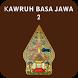 Kawruh Basa Jawa 2 by Berkah Ria
