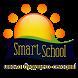 SmartSchool by AceLight