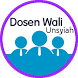 Dosen Wali Unsyiah