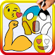 How to Draw Emoji Emoticons by Drawings Apps