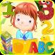 Kids Learning Plus by FreeSmartApps