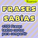 Frases Sabias by HongoApps