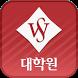 Seoul Women's University Grad. by KT Corp.