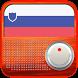 Free Slovenia Radio AM FM by Lee Joss