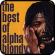 All Songs Alpha Blondy by Lieder Dev