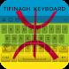 Tifinagh Keyboard by Abbott Cullen