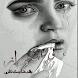 بی پناهی همراز by Deniz.Studio