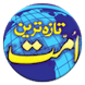 Ummat News v5 by M.Imran Mamda