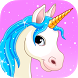 Pony & Unicorn Puzzle Game 2 by Cool & Fun Games