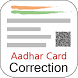 Aadhar Card Correction by Shree Ganesha Labs