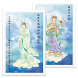 The Great Compassion Mantra by mingyan.tw