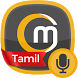 Islamic Tamil Lectures by Muslim Central