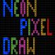 Neon Pixel Draw - Art by Carlos GT
