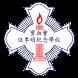 寶季通訊 (KMW eNotice) by School Team Technology Limited