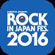 ROCK IN JAPAN FESTIVAL 2016 by rockin'on inc.