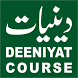 Deeniyat Course English 1 Year