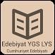 Cumhuriyet Edebiyatı LYS Dersi by İLKER CORSUZ