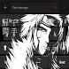 Tobirama Senju : Nidaime Hokage Keyboard by DevByBasit
