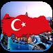 دليل السياحة في تركيا by aymsou
