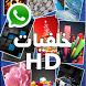 خلفيات وتصميمات متنوعة HD by CATALYST - IT Services