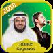 Islamic Ringtones 2018 by DiasSetlover