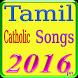 Tamil Catholic Songs by Long Seannn