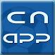Calcio Napoli App by Giuseppe Arciello