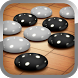 Best Gomoku by Netigen