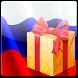 Праздники России by Алексей Дубинин