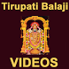 Shree Tirupati Balaji VIDEOs by Swati Patel