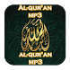 Surah Ar-Rahman MP3 by DP Files