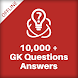 All GK Questions Answers