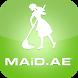 Maid Service in Dubai by IT Company
