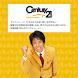 CENTURY21 JAPAN by CENTURY21 JAPAN