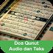 Doa Qunut Audio dan Teks by Ramadhan 1438