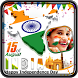 Happy Independence Day Frames by Aim Entertainments