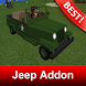 Addon of Jeeps for Minecraft MCPE by BestMapsAddons