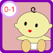Baby Care 1 by Ugly Duckling