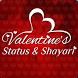 Valentine Status and Shayari by Jay Parmar