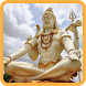 Shiva Songs Wallpapers Tamil by Tamil Apps