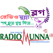 Radio Munna Blog with FM Radio by Apps for Bangladesh